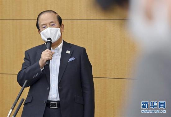 (体育)(2)日本奥运会防疫委员会在东京举行首次会议