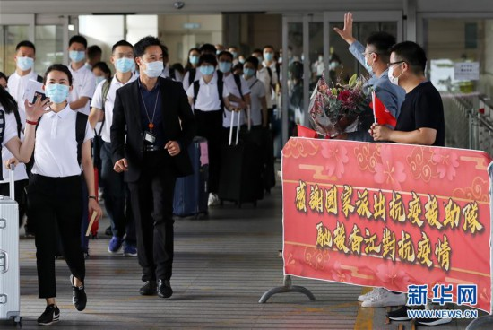 (港澳台・香港故事・图文互动)(3)为了750万人的生命健康――内地支援香港核酸检测图景扫描
