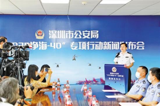 深圳7月-9月共侦破23起沿海走私案件