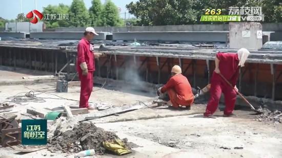 鎮江.南通暗訪時發現.多地存在揚塵管控不到位.散亂污企業監管缺失等問題
