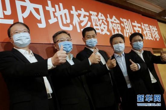 (港澳台・香港故事・图文互动)(8)为了750万人的生命健康――内地支援香港核酸检测图景扫描