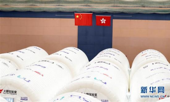 (港澳台・香港故事・图文互动)(4)为了750万人的生命健康――内地支援香港核酸检测图景扫描