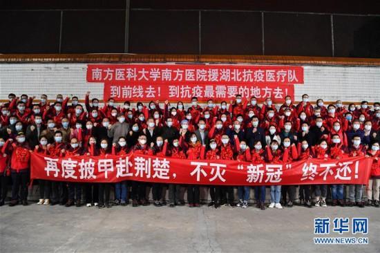 在磨难中砥砺复兴力量——中国抗击新冠肺炎疫情伟大斗