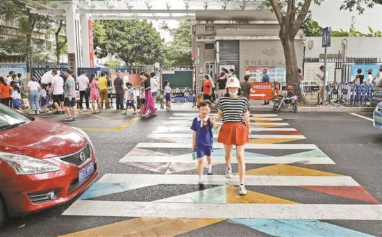 深圳福田儿童友好型街区开街