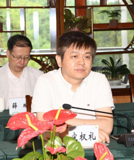 1.中国林业集团有限公司董事长宋权礼讲话.jpg