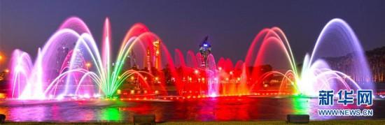 (国际)(1)科威特:炫彩灯光喷泉秀