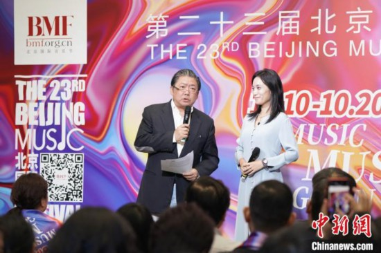 第二十三屆北京國際音樂節線上線下並進240小時