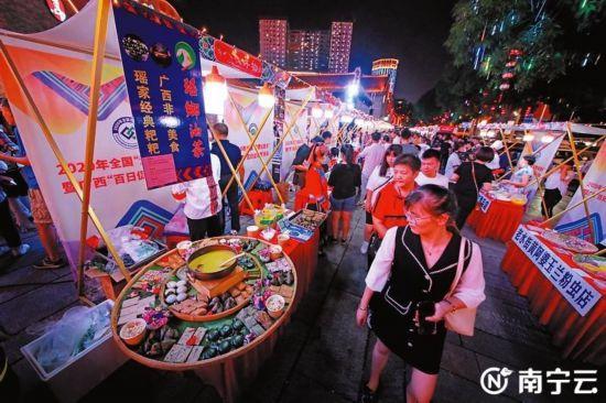 """2020年全国""""消费促进月""""暨广西""""百日促消费""""活动启动"""