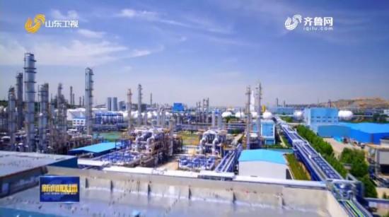 山东:打通产业链堵点 营造良好产业生态