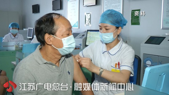 南京四個區肺炎疫苗已到貨 接種年齡更寬泛