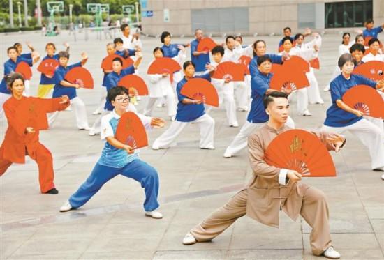 深圳宝安开展太极拳、太极剑公益培训