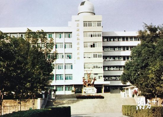 海立方游戏官网中学