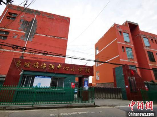 苍溪官方回应小学生非正常死亡:确遭受体罚对校长停职调查