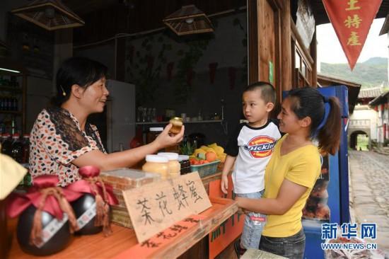 福州:优化双创环境 助力乡村振兴