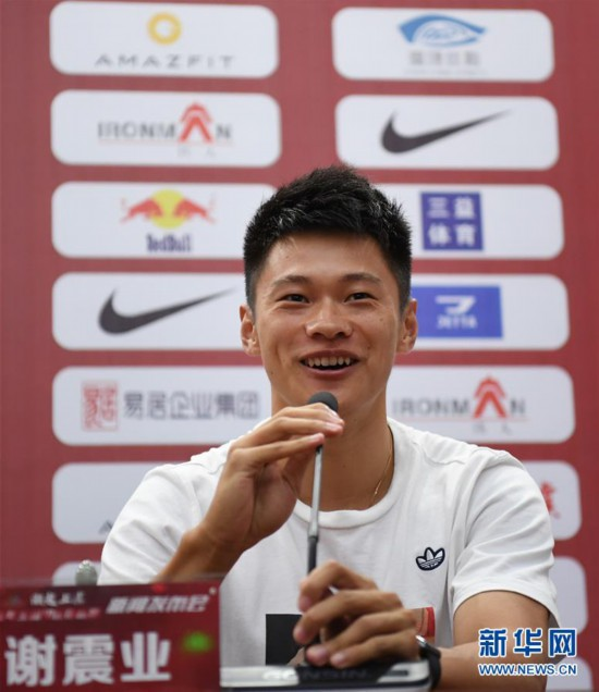 (体育)(4)田径――2020年全国锦标赛新闻发布会举行