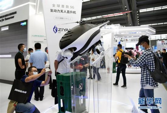 (科技)(1)千余架无人机亮相2020世界无人机大会
