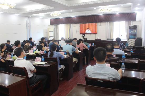 兴安县组织参加全市县处级以上干部学习贯彻党的十九届四中全会精神专题培训班