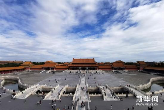 故宫举办紫禁城建成六百年展览