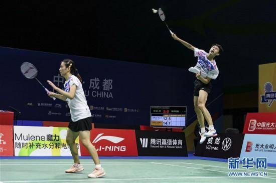 (体育)(14)羽毛球――羽超联赛:青岛仁洲夺冠