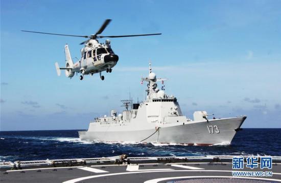 (在习近平强军思想指引下・我们在战位报告・图文互动)(3)海军长沙舰:向着梦想全速前进