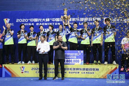 (体育)(2)羽毛球――羽超联赛:青岛仁洲夺冠