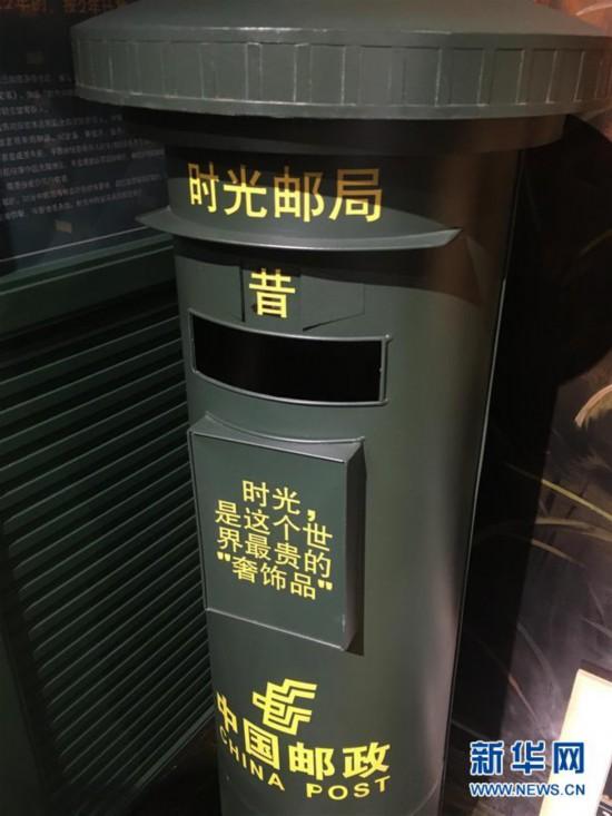 """(图文互动)(2)主题邮局渐成""""情怀地标"""""""