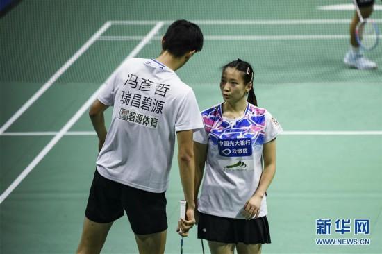 (体育)(13)羽毛球――羽超联赛:青岛仁洲夺冠