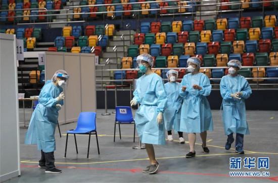 (港澳台・图文互动)(1)香港新冠病毒普及社区检测计划结束 累计逾178万人登记检测
