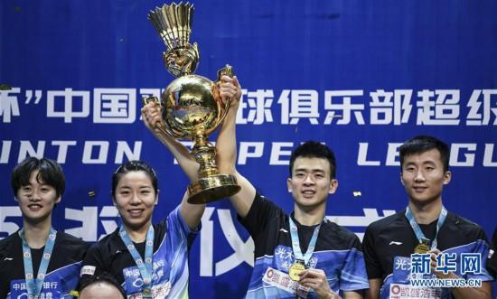 (体育)(1)羽毛球――羽超联赛:青岛仁洲夺冠