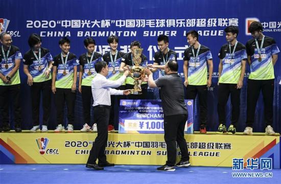 (体育)(5)羽毛球――羽超联赛:青岛仁洲夺冠