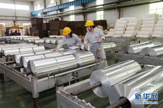 #(经济)(6)安徽濉溪:铝基材料产业集群发展提质增效