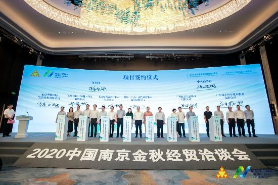 """南京江北新区端出超1000亿项目""""大餐"""""""