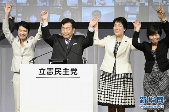 (国际)(3)日本在野党重组成立新的最大在野党