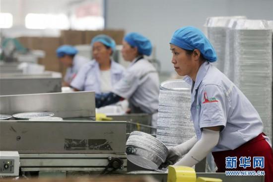 #(经济)(4)安徽濉溪:铝基材料产业集群发展提质增效