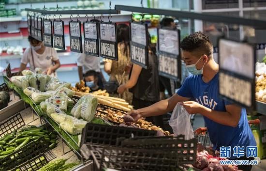 """(热点鲜报・图文互动)(1)网传云南瑞丽""""全城买菜、超市搬空""""?谣言!"""