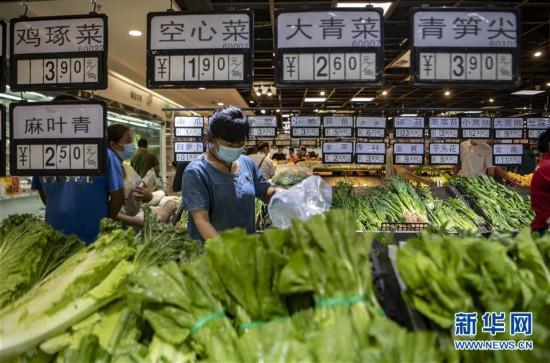 """(热点鲜报・图文互动)(5)网传云南瑞丽""""全城买菜、超市搬空""""?谣言!"""