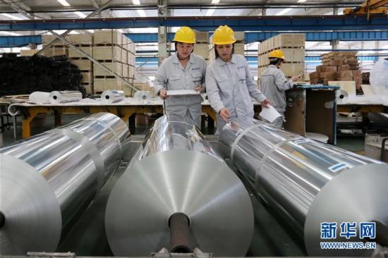 #(经济)(7)安徽濉溪:铝基材料产业集群发展提质增效