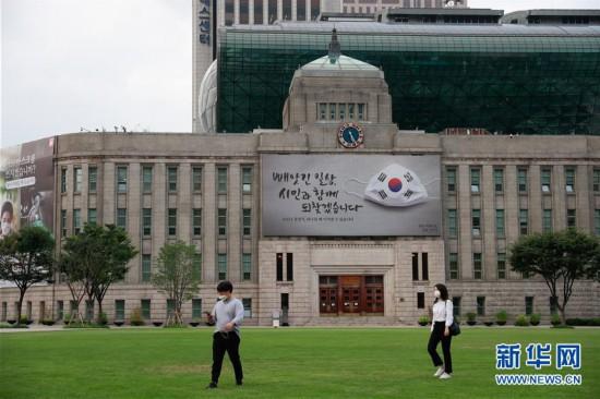 (国际疫情)(3)韩国暂时解除首都圈加强版防疫措施