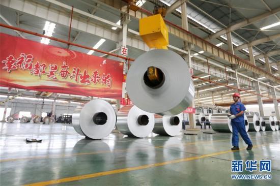 #(经济)(2)安徽濉溪:铝基材料产业集群发展提质增效