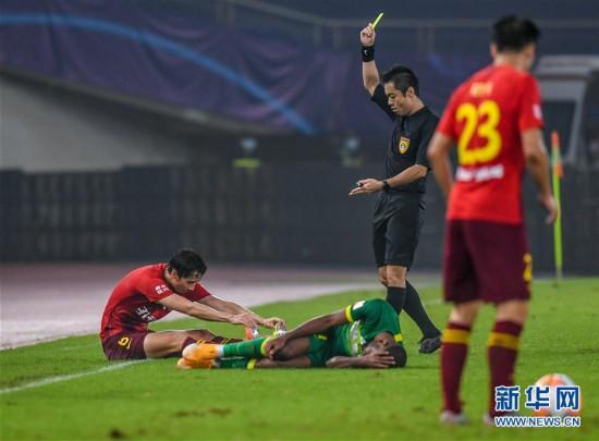 (体育)(6)足球――中超:河北华夏幸福平北京中赫国安