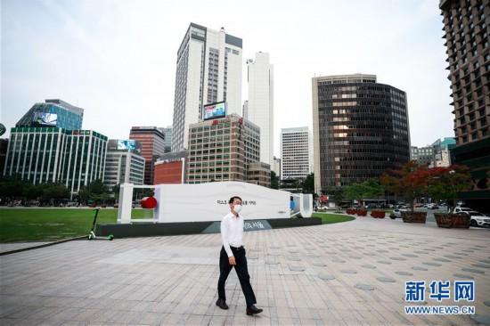 (国际疫情)(1)韩国暂时解除首都圈加强版防疫措施