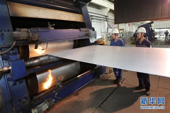 安徽濉溪:鋁基材料產業集群發展提質增效