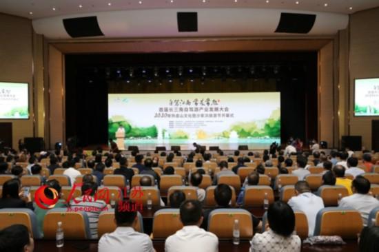 首届长三角自驾游产业发展大会在常熟举行