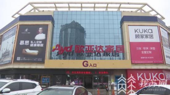 苏州吴江市民花上亿元买商铺被骗 房产部门未能制止