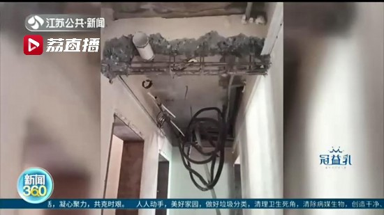 """破拆、二次加固…蘇州一在建樓樓盤房梁被""""瘦身""""建設單位:裝修需要"""