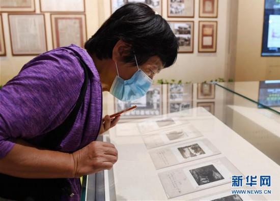 """(社会)(1)""""抗日根据地的创建与发展""""专题展览在京开幕"""