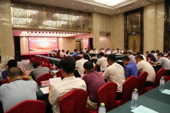 万宁市创建国家卫生城市技术评估工作汇报会召开