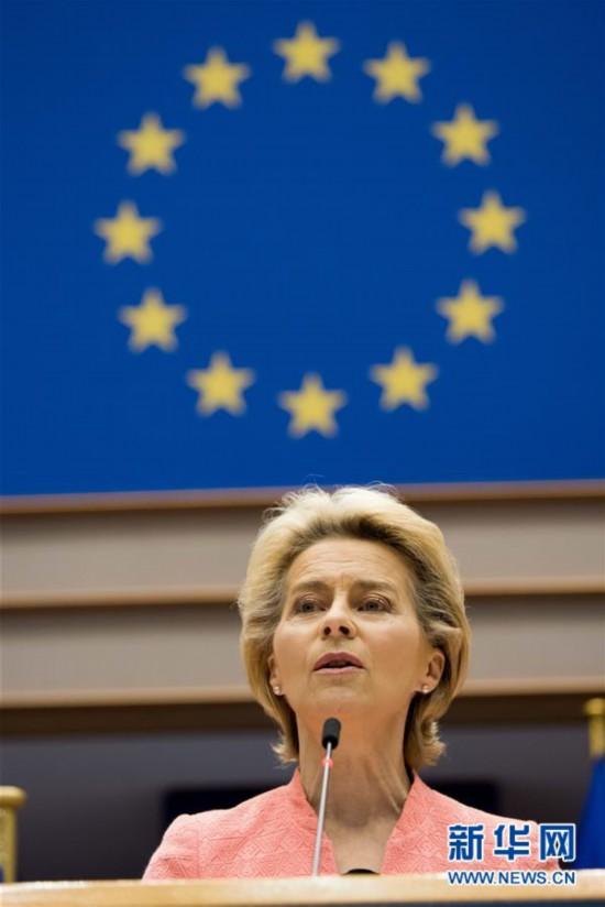 (国际)(1)欧委会提议将2030年温室气体减排目标提高至55%