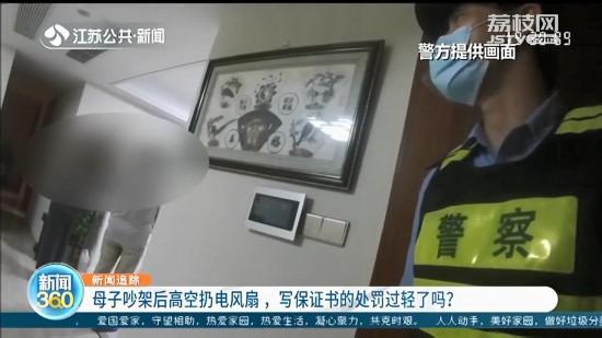 老太从22楼扔下电风扇,民警批评教育的处罚轻了?律师给出法律分析