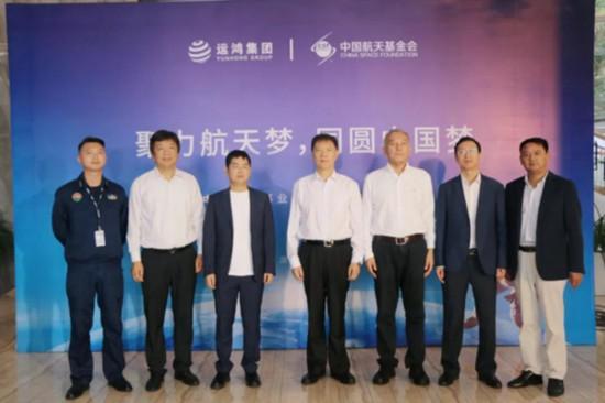 圆梦!运鸿集团正式成为中国航天事业合作伙伴